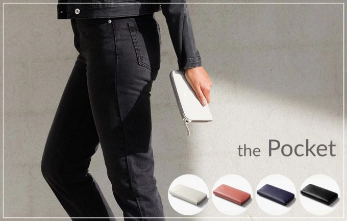 ポケット(Pocket)