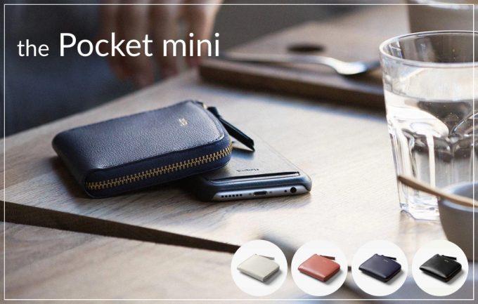 ポケットミニ(Pocket Mini)