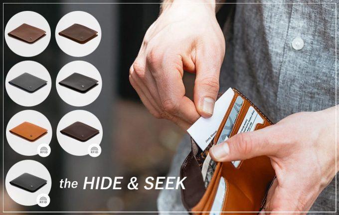ベルロイ(Bellroy)ハイドアンドシークウォレット(Hide And Seek Wallet)