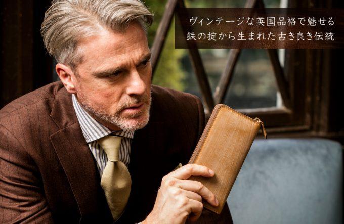 オークバークの財布を持っている男性モデル