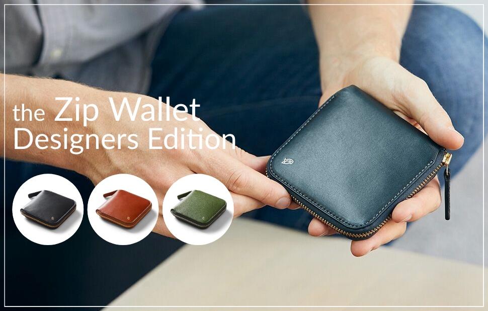 ベルロイ(Bellroy)ジップウォレットデザイナーズエディション(Bellroy Zip Wallet Designers Edition)