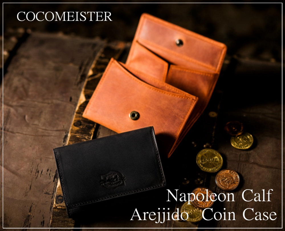ココマイスター(COCOMEISTER)アレッジドコインケース