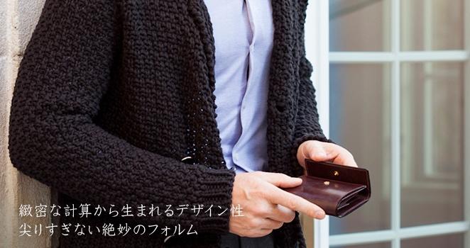 三つ折り財布を持つ男性