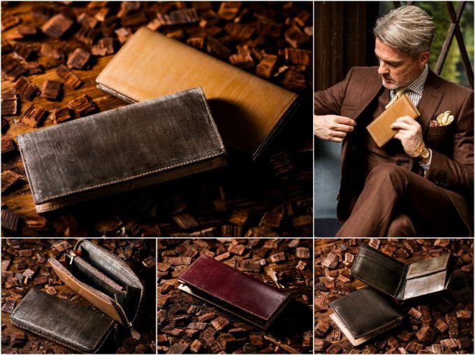 オークバークシリーズの財布