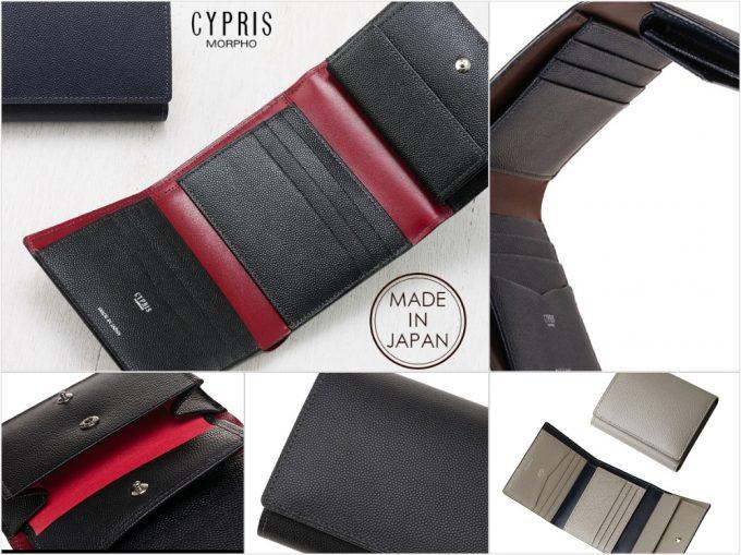 ペルラネラ三つ折り財布(キプリス)