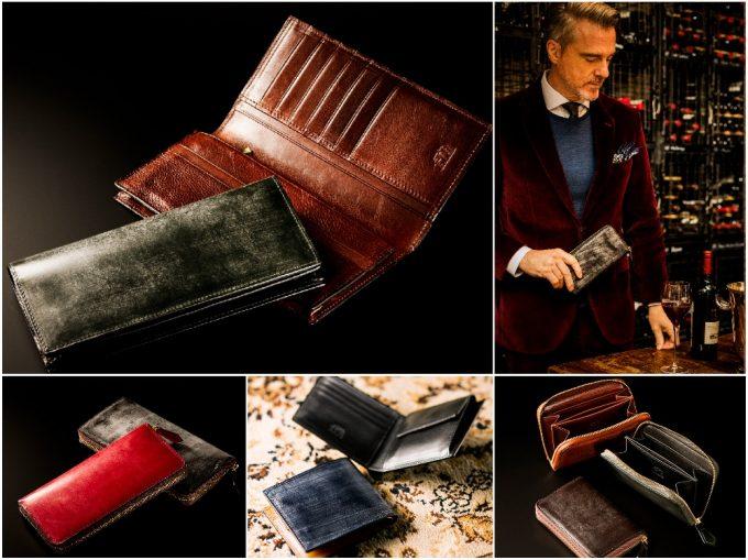 ロンドンブライドルシリーズの財布