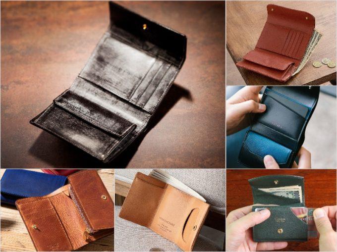 三つ折り財布メンズ用おすすめ10選!女性も使えるお洒落品紹介!