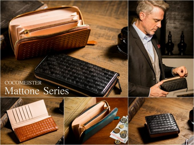 マットーネシリーズの財布
