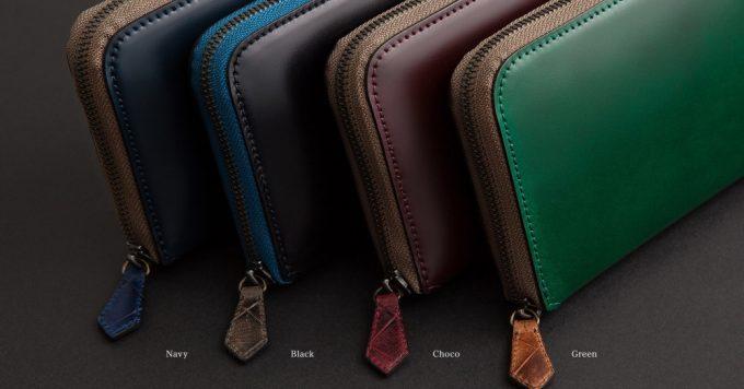 スパイスの効いたデザインのペッペルコルムの財布