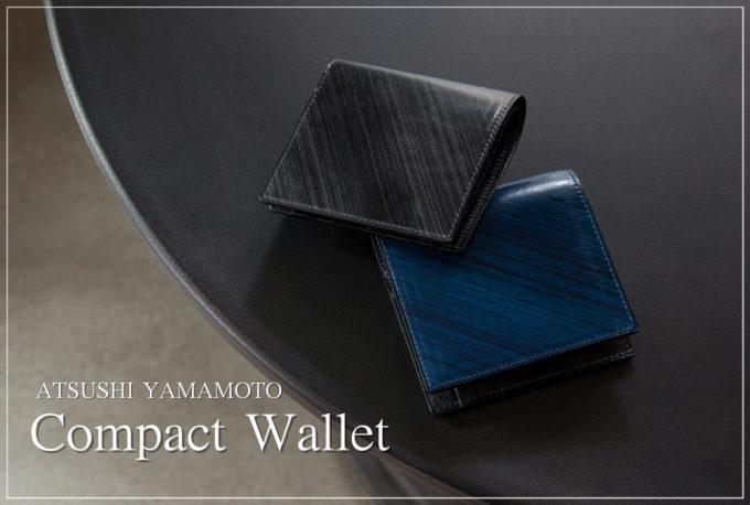 ATSUSHI YAMAMOTOのコンパクトウォレット
