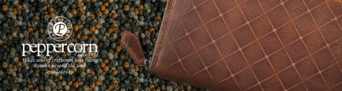 スパイスの効いた十字型押しデザインのペッペルコルムの財布