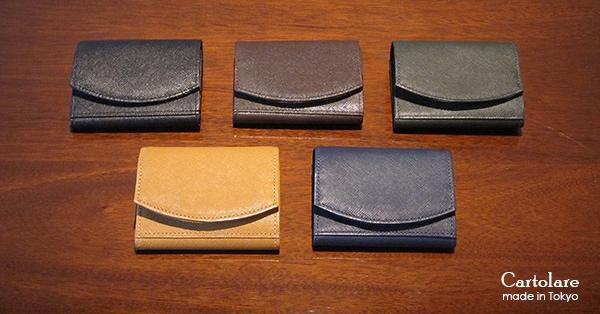 現役測量技師がCADで設計するカルトラーレの財布