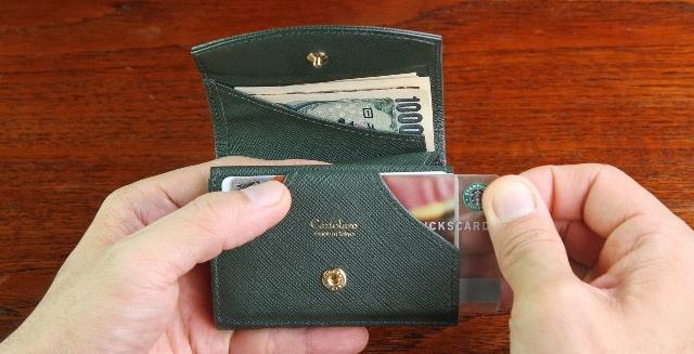 使いやすいカードポケット