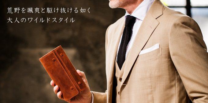 ココマイスターのナポレオンカーフの財布を持つ男性