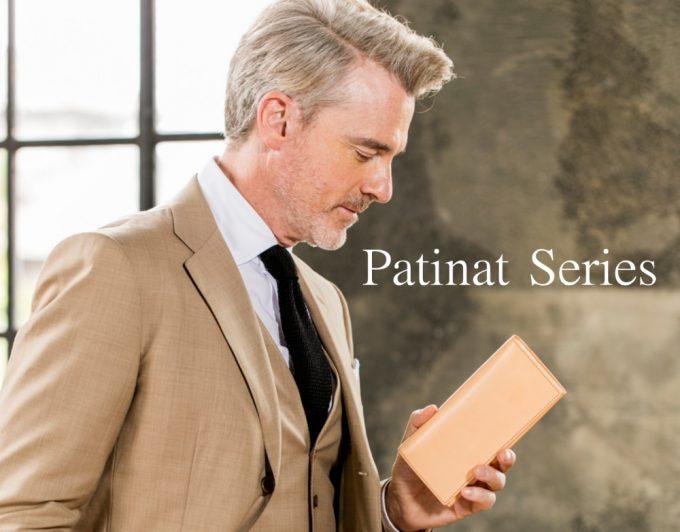 ココマイスターパティーナの財布