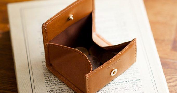 ボックス型小銭入れ