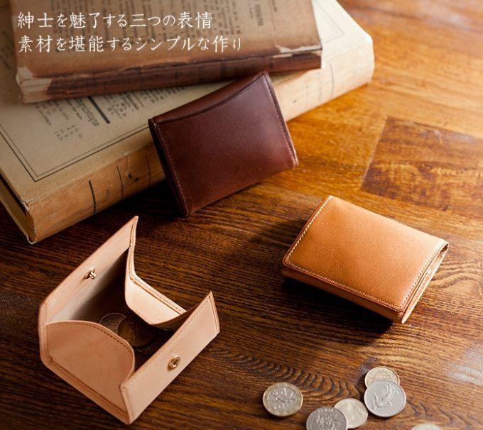 ブランドロゴが見えないシンプルなパティーナの財布