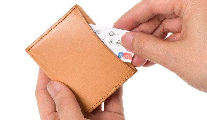 パティーナボックス小銭入れの背面ポケット