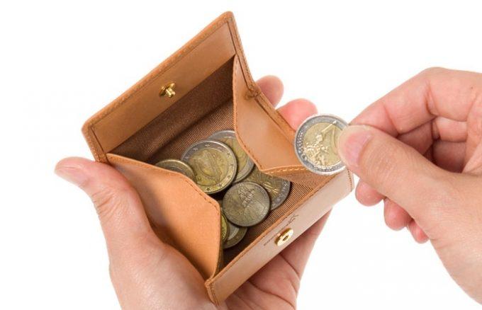 パティーナボックス小銭入れの小銭ポケット