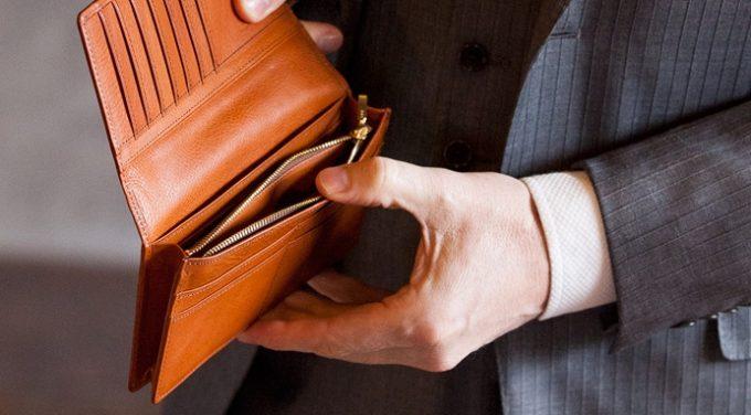 マルティーニシリーズの財布