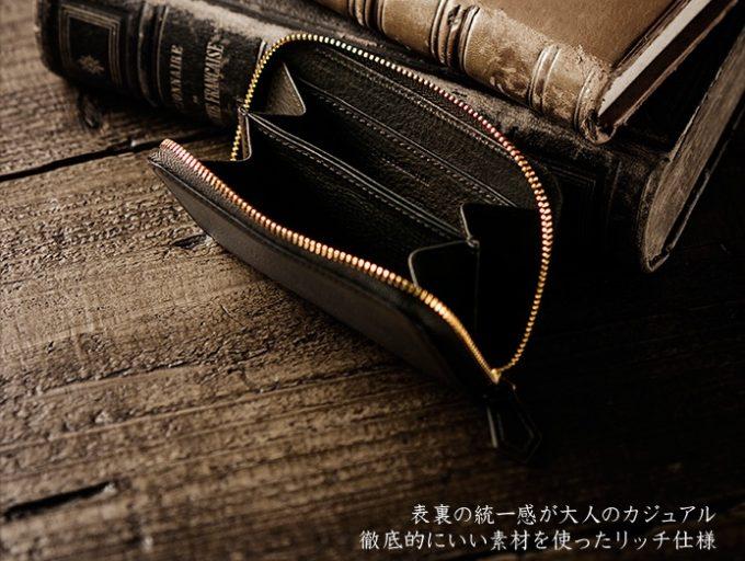 外装と内装にマルティーニを使った贅沢なクラブコインパース
