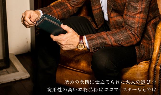 ティベリオのファスナーを持つ男性