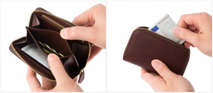 お札とカードと小銭を入れたクラブコインパースの内装