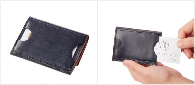 外装のパスケースポケット