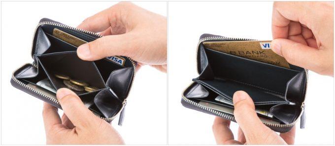 ティベリオの収納ポケット