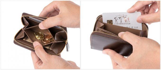 ロシュコインパースの収納ポケット
