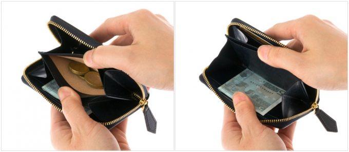 ジョージブライドルファスナー小銭入れの収納ポケット