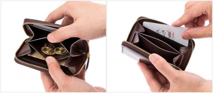 サルトラムの収納ポケット