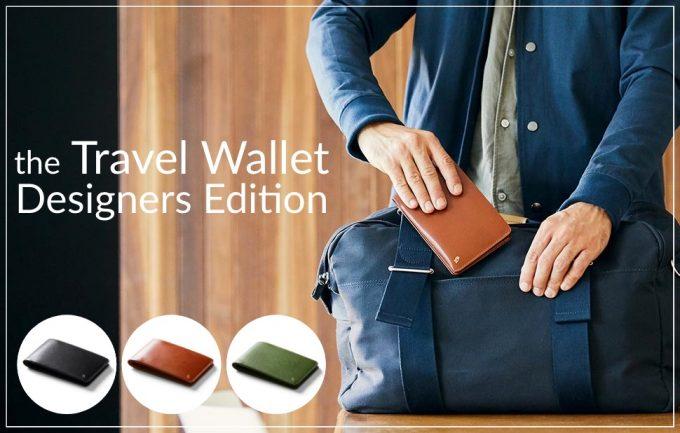 Bellroy Travel Wallet Designers Edition ベルロイトラベルウォレット デザイナーズエディション