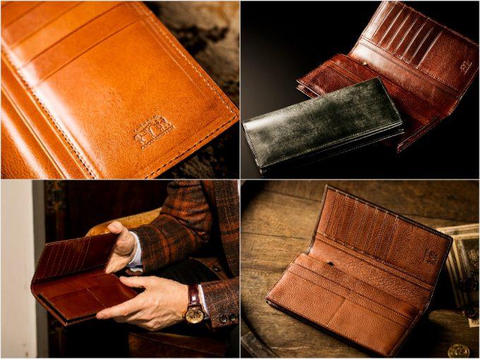ココマイスター長財布の外装と内装