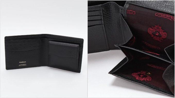オロビアンコ・オールブラック札入れの内装と2連仕様小銭入れ