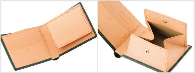 キプリス(モルフォ展開ブランド)ボックス型小銭入れ付き二つ折り財布