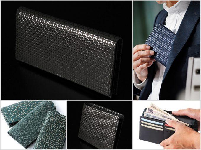 七宝柄、グリーン革印伝財布シリーズの革製品