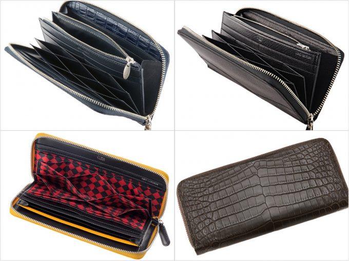 ハニーセルの財布の外装と内装