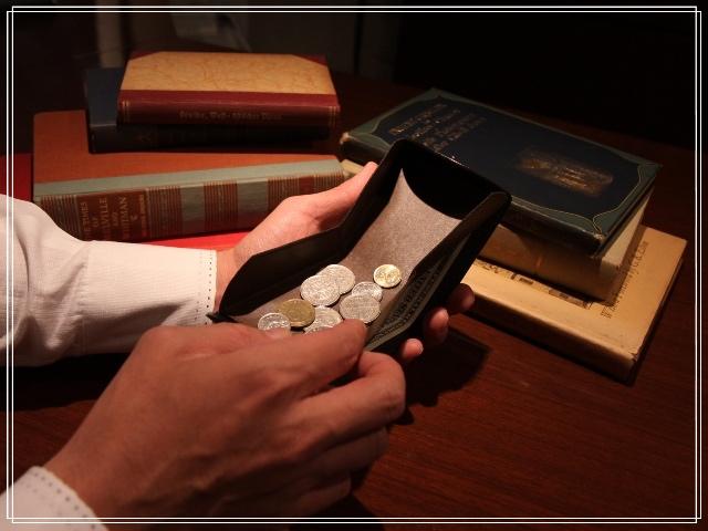 小銭が取りやすい二つ折り財布