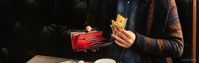 ハニーセルの財布を持つ男性