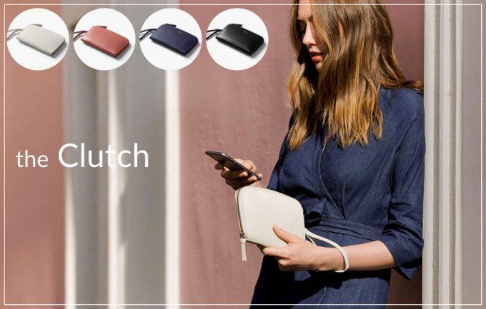 クラッチバックの様な財布!ベルロイクラッチは化粧品も入る!