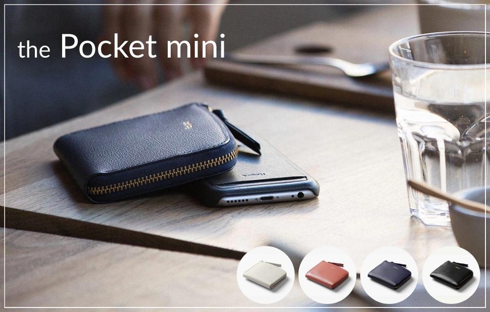 Bellroy Pocket Mini (ベルロイポケットミニ)