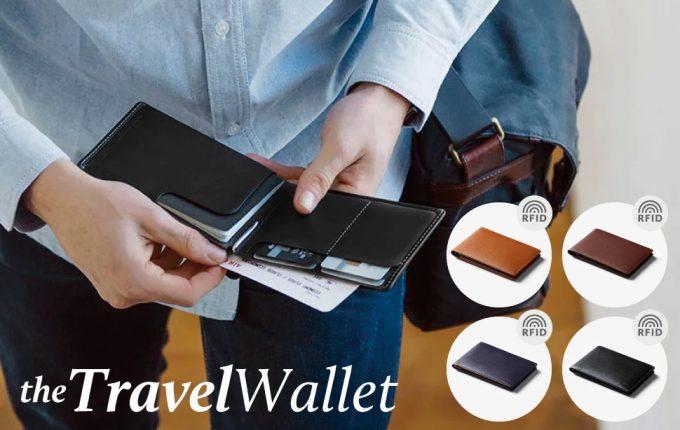 Bellroy Travel Wallet(ベルロイ トラベルウォレット)