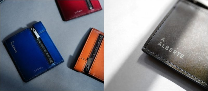 YVP122コンパクト二つ折り財布(yuhaku)の各部