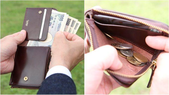 財布の中身が取り出しやすい収納ポケット