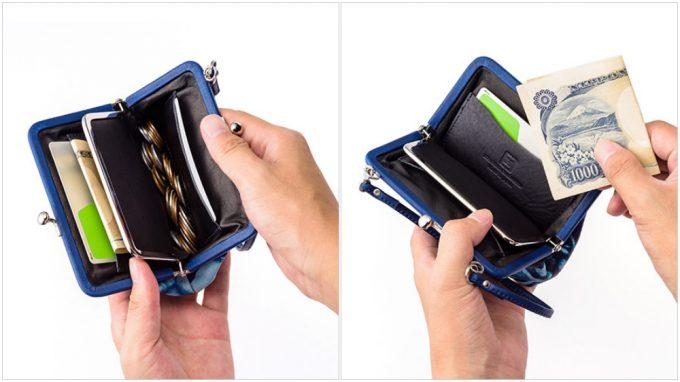 カードもお札も入るがま口財布