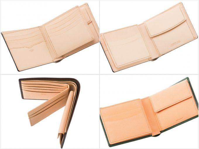 キプリスの二つ折り財布(ベロ付き)の収納ポケット