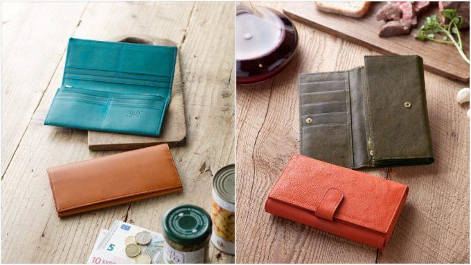 アヤメアンティーコの各種類の財布