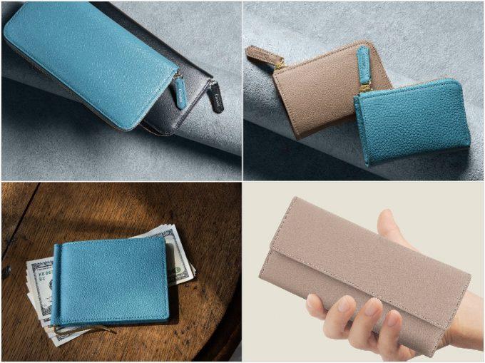 CIMABUE gracefulの各種類の財布