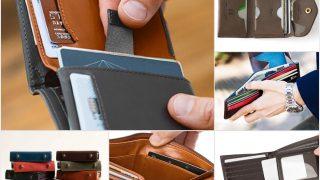 カードが沢山入る二つ折り財布メンズ用おすすめ13選!